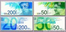 Новые зеленые купюры номиналом 50 шекелей появятся в Израиле в сентябре