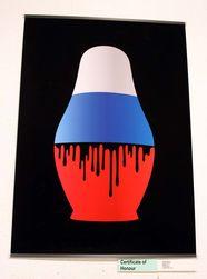 Нефть не спасет Россию