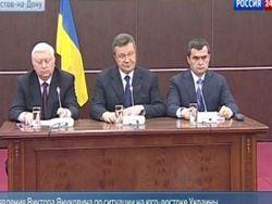 Пшонка из Ростова дал рекомендации народу Украины