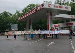 Активы ЛУКОЙЛ в Украине выкупает компания из Австрии