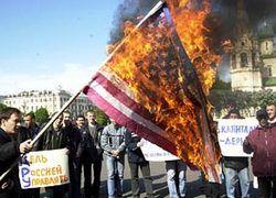 Антиамериканизм зашкаливает в нынешней России