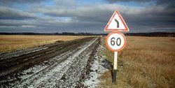 В Украине переподчинили часть автомобильных дорог