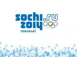 Олимпийцев Украины проводили в Сочи, Янукович пообещал призерам квартиры