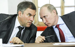 Рефрен Валдая: Кто против Путина – тот против России