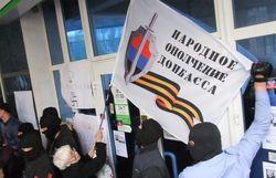 В России назвали условия признания президентских выборов на Украине
