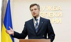 Наливайченко: мир на Донбассе наступит при одном условии