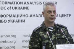 В СНБО опровергли прорыв российских войск