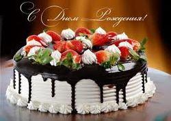 1 ноября – день рождения Анри Труайя, Иоанна Кронштадтского и Тони Коллет