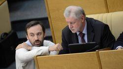Эсеры предлагают лишать мандата депутатов, голосующих против линии партии