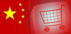 Эксперты: к 2017 году Китай обгонит США по объему рынка электронной коммерции