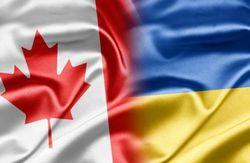 Украина согласовала с Канадой кредит на сумму 200 млн. канадских долларов