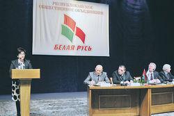 Лукашенко преобразует «Белую Русь» в политическую партию?