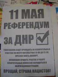 Будни ДНР: Военные парады вместо зарплат