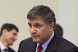 Аваков привел последние данные о потерях на Донбассе