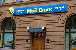 Сберкред банк ввел очередность при снятии наличных с депозитов