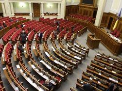 Партии УДАР и «Свобода» решили выйти из коалиции в ВР