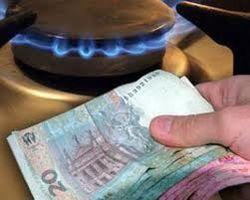 Россия может скинуть цену на газ для Украины – в обмен на свой флот в Крыму
