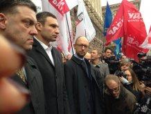 Верховная Рада Украины вновь стала недееспособной - причины