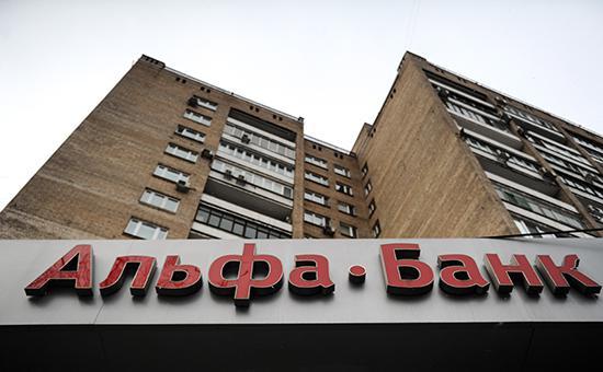 Совкомбанк кредит кредитная карта онлайн заявка