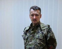 Стрелку-Гиркину прочат пост президента России