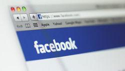 В Иране осудили гражданку Великобритании за сообщение в соцсети Facebook