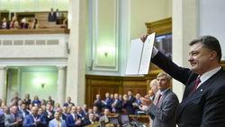 Отсрочка ЗСТ Украина-ЕС: Прагматизм победил принципы – Time