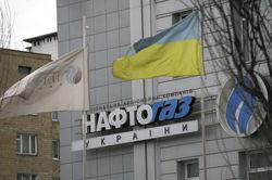 Украина может рассчитывать на поставку газа из Германии