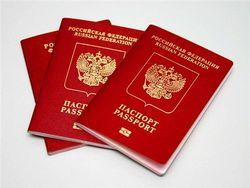 За загранпаспорт «без проблем» в Крыму требуют 3 тысячи долларов