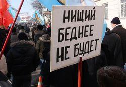 Россияне за 4 года привыкли выживать
