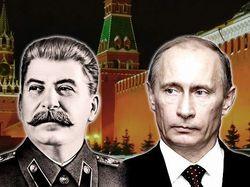 Больше половины россиян одобряют политику Сталина – опрос