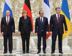 Эксперты подвели итоги парижской встречи – альтернативы не было