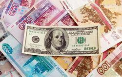 Рубль будет падать вплоть до 2017 года – аналитики Института Гайдара