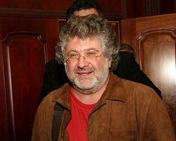 Коломойский объявил награду за поимку Болотова и «министров ЛНР»
