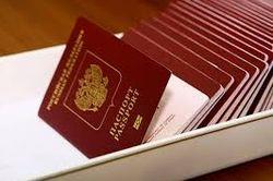 Какой паспорт выбрать крымчанину?