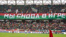 Добрые админы открыли официальную группу ФК «Локомотив»