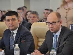 Гройсман официально стал и.о. премьера Украины по распоряжению Яценюка