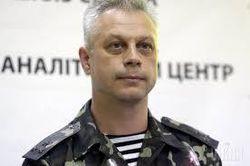 СНБО Украины опровергает информацию об авианалетах на Донецк