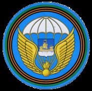 ВСУ захватили в плен военных 98-й гвардейской дивизии 331-го парашютно-десантного полка РФ