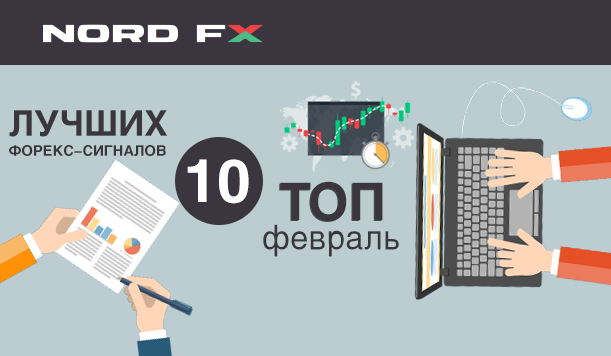 Автоматизированные торговые сигналы для форекс золотые правила торговли на форекс