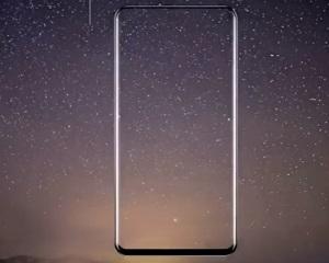 Xiaomi официально показала смартфон Mi4