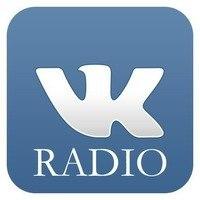 Определены самые популярные радио ВКонтакте