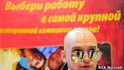 За подработки и халтуру штраф в России хотят увеличить в 25 раз