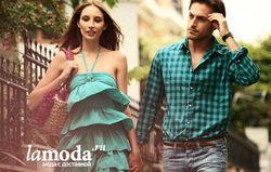 Мода и бизнес: Крупнейшая интернет-компания Lamoda идет в Украину