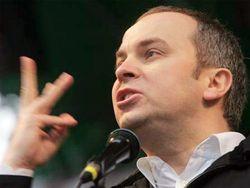 Шуфрич формирует проросссийскую фракцию в Раде из недовольных регионалов