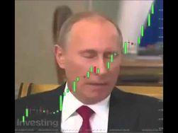 При президентстве Путина рубль значительно ослабел