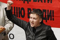 Надежда Савченко на трибуне Рады