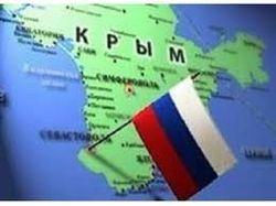 Россияне против того, чтобы Крым получал эксклюзивную помощь из центра
