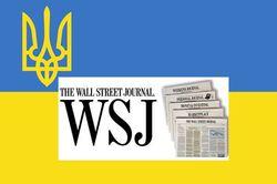 Права ли The Wall Street Journal, что Украина скоро подпишет соглашение об СА