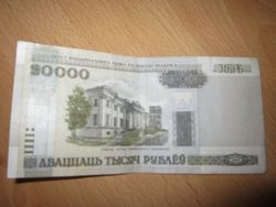НБ РБ укрепил курс белорусского рубля на Форекс к евро