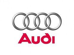 Audi запустит производство внедорожного электромобиля